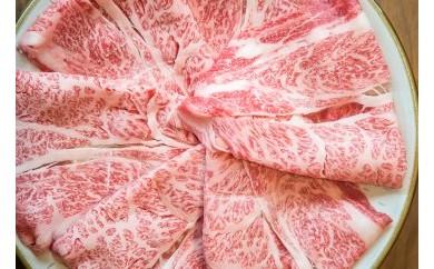 ◆黒毛和牛 近江牛 【上霜】 ロース すきやき用 500g 冷蔵