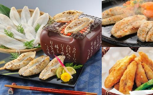 【A-070】魚市場厳選 下関名産 ふぐ三昧(ステーキ、一夜干、唐揚)