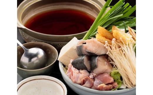 No.125 照国ちゃんこ鍋セット 約2~3名様分 / 鶏モモ肉 銀鱈 鶏ガラスープ 無農薬 愛知県 人気