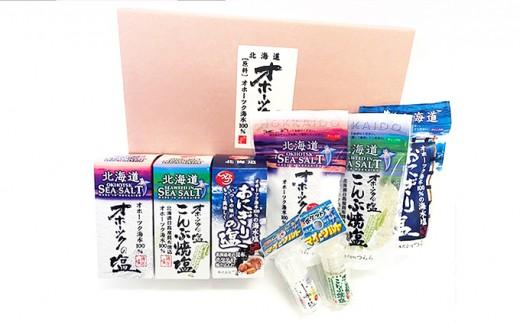 [№5930-0114]北海道産 つらら・オホーツクの塩 (詰合せ)