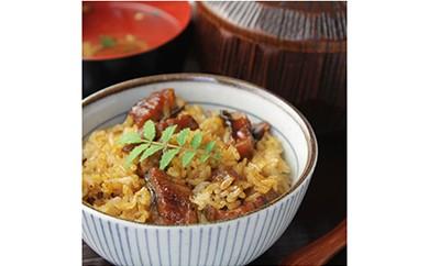 お湯ポチャ4分でお家で簡単、きざみうなぎの蒲焼き5食セット