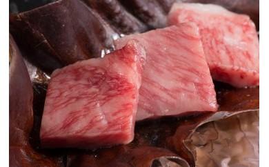 ◆黒毛和牛 近江牛 【上霜】 ロース BBQ焼肉用 500g 冷蔵