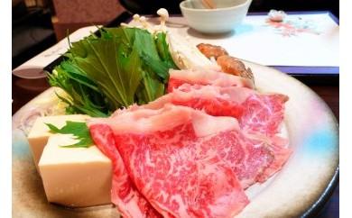 ◆黒毛和牛 近江牛 【特上霜降】 モモ すきやき用 500g 冷蔵