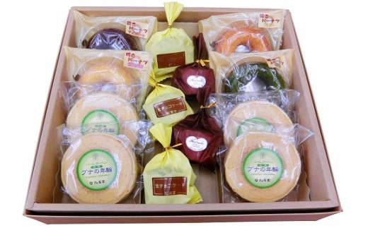 【A34】能代のお菓子詰め合わせ B