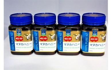 MGOマヌカハニー蜂蜜400+セット(500g×4個セット)