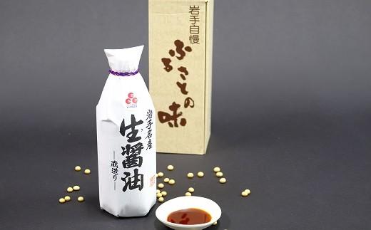 【026】 東和の佐々長醸造生醤油