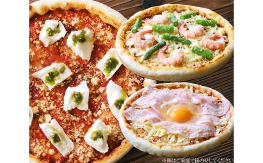 No.100 姫路老舗イタリアン 手づくりピザ3枚セット