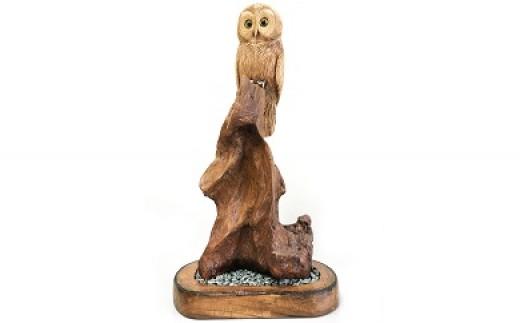 山里からの贈り物 福来たる 【木彫りふくろう】B