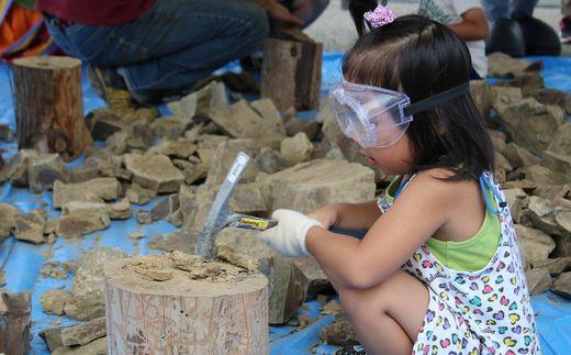 7月21日ラッピング列車運行記念イベント化石発掘体験ツアー(昼食付)のご招待