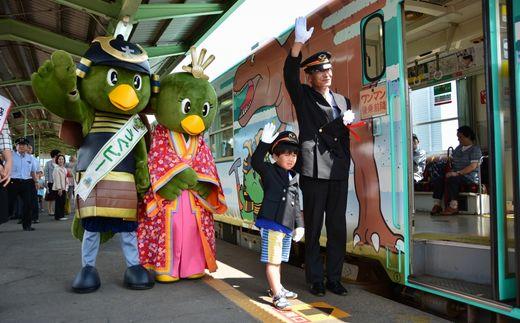 7月21日ラッピング列車運行記念1日子ども駅長体験ご招待