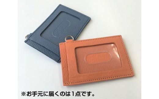 No.083 牛革パスケース(天然シュリンク)