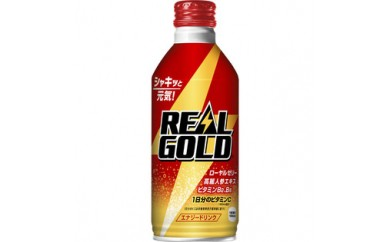 リアルゴールド 300mlボトル缶1ケース(30本)