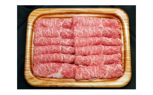 No.105 瑞穂牛肩ロースすき焼きセット 約1kg / 牛肉 すきやき 霜降り ブランド牛 茨城県
