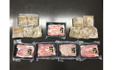ブランド牛5種うすぎり食べ比べセット