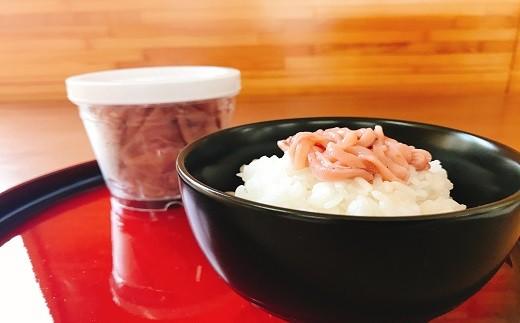 三浦水産 するめの塩辛3個セット
