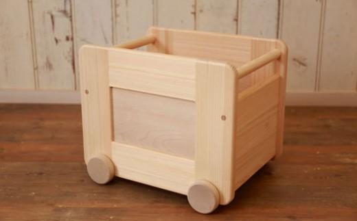 30-K863 【家具職人手作り】コロコロおもちゃ箱(ナチュラル)【20000pt】