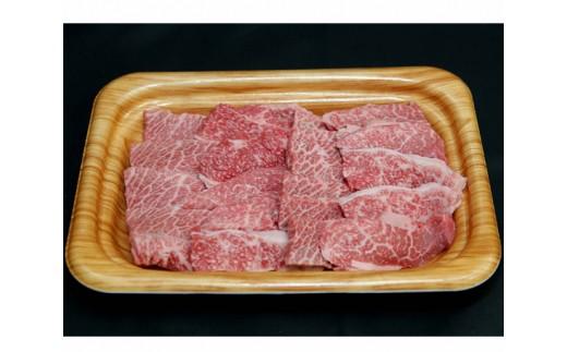 No.089 瑞穂牛焼肉セット 約500g / 牛肉 バラ 肩ロース 肩 肩バラ トモサンカク イチボ やきにく ブランド牛 茨城県