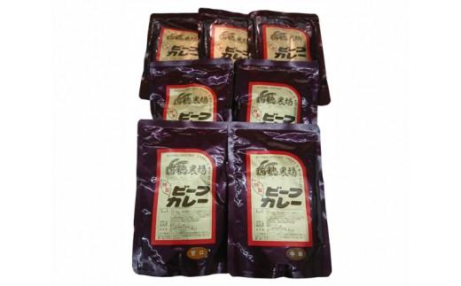 No.098 瑞穂牛カレーセット