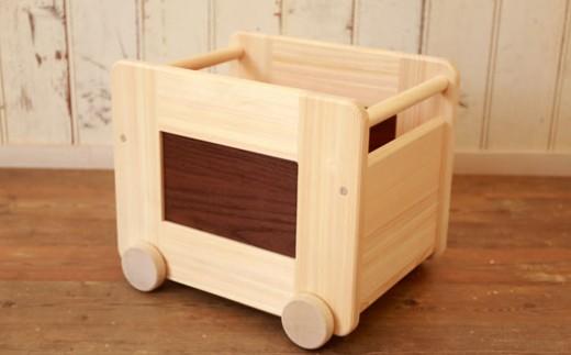 30-K864 【家具職人手作り】コロコロおもちゃ箱(ウォールナット)【20000pt】