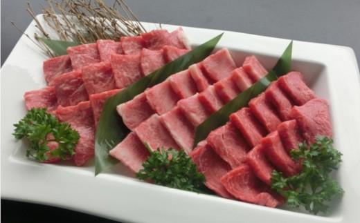 [A001-203003]阿蘇あか牛ロース・モモ・バラ焼き肉3種セット1.1kg