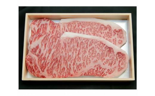 No.101 瑞穂農場で育てた常陸牛ロースステーキセット 約450g / 牛肉 霜降り ブランド牛 A4 A5 高級 茨城県 人気