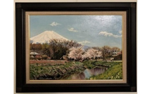 (1385)油絵「世界遺産と忍野の春」