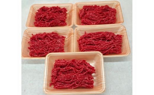 No.096 瑞穂牛挽肉セット 約1kg