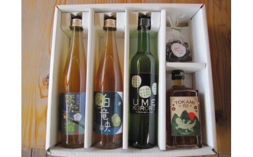 美郷の梅酒【飲み比べ】大