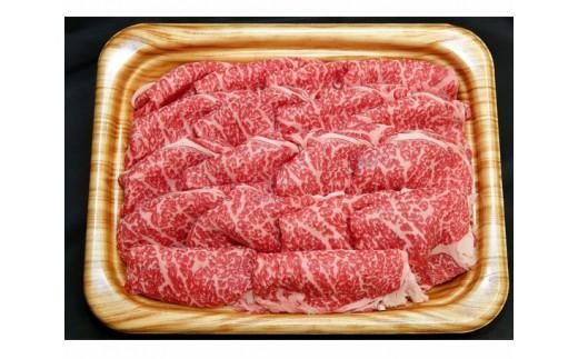No.091 瑞穂牛上すき焼きセット 約500g