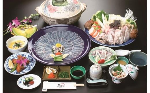 【D2-005】【ホテル櫻梅閣】松浦とらふぐフルコース1泊2食付 宿泊券
