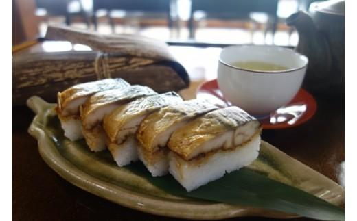 10S-0043  焼鯖寿司セット