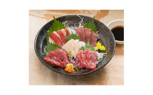 馬刺専門店 桜屋 数量限定!!馬刺しの5種盛り食べ比べセット