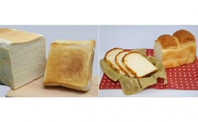 [№5827-0131]無添加食パン詰合せセット