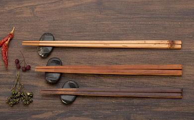 煤竹(すすたけ)箸セットB