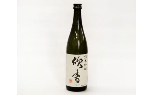 No.020 純米吟醸酒 欣香720ml