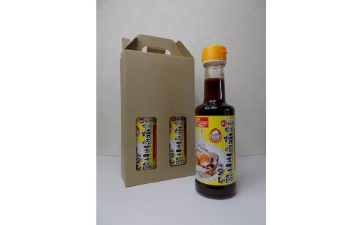 【A-2】今治焼豚玉子飯のタレ   0.5P