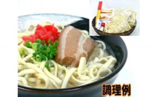 いちまんあんぐゎーすば(沖縄そば生麺セット)