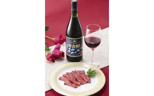 C-27 ブルーベリーワイン「紫泉郷(しせんきょう)」3本セット【数量限定】