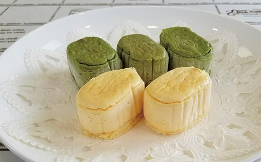 595.【数量限定】半熟チーズケーキと半熟抹茶チーズケーキのセット