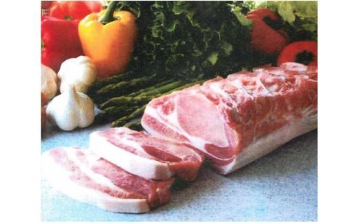 AU-2 茨城県産豚肉 ローズポーク(ステーキ用)