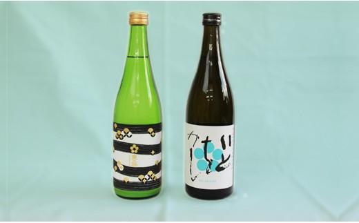 B-77 豊能梅 純米吟醸いとをかし生酒&純米吟醸おりがらみ生酒セット