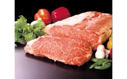 AU-4 茨城県産黒毛和牛 常陸牛(約500gステーキ用)