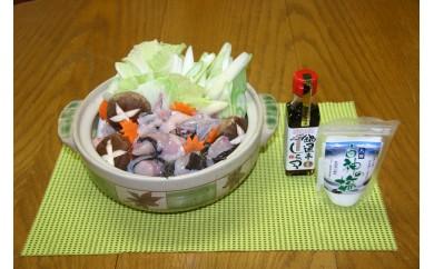 M001 八森海産 おまかせ鍋セット【13000pt】