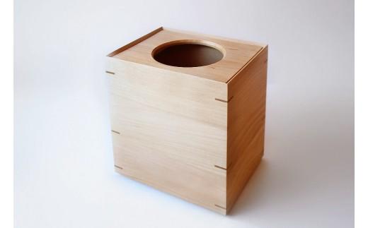 29S-0001 ダストボックス【和室にも洋室にも合うシンプルデザイン】