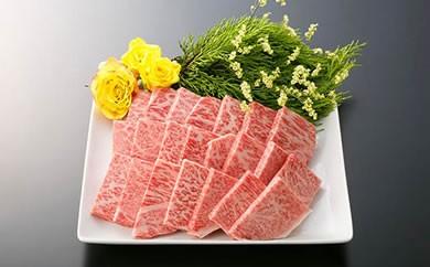 大府市特産A5ランク黒毛和牛 極上焼肉セット(ロース肉)1kg
