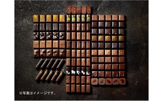 E0502es koyama BONBON ショコラ詰め合わせ