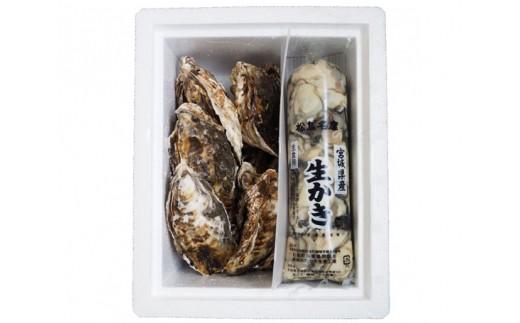 No.005 松島かきセット