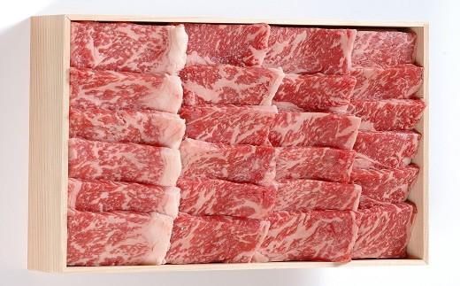 【10-25】特産松阪牛焼肉 ロース  500g【期間限定10月末まで】