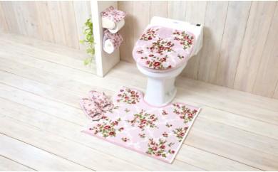 トイレ5点セット 洗浄暖房用 ピンク 【エメローズ】