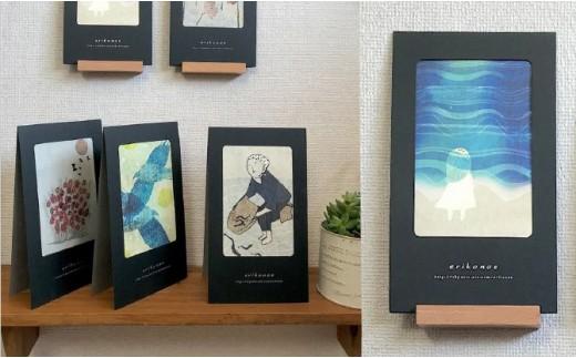 05-EE-4 江リコの絵 卓上イラストカード
